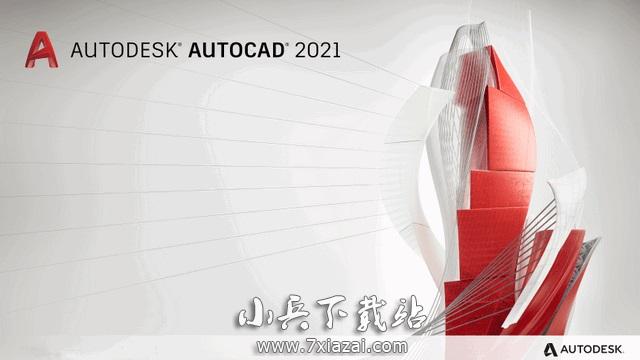 三维制图 Autodesk AutoCAD 2021 珊瑚の海 精简优化版