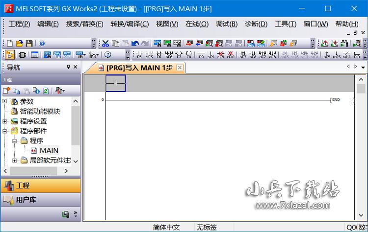 三菱PLC编程软件 GX WORKS2 中文注册版
