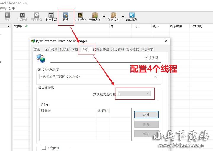 百度网盘 免客户端 免会员 不限速 直接下载脚本